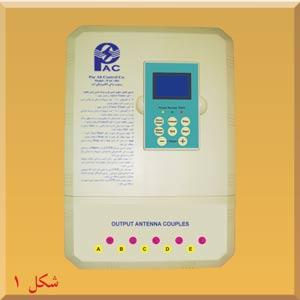 سختی گیر الکترونیکیpac-121