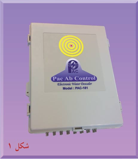 سختی گیر الکترونیکی pac-181