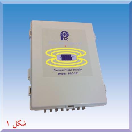 سختی گیر الکترونیکیpac201